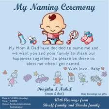 naming ceremony invitation card invitation card exle free sle for on naming ceremony invitations invitation maker