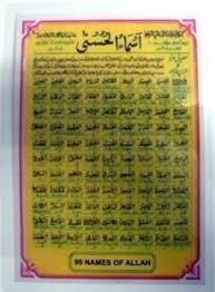 Islamic Posters Islamic Wall Charts Kids Learning Charts