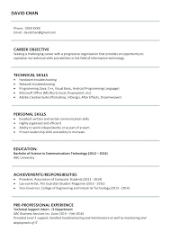 Ms Resume Templates Teaching Resume Template Word Download Now Ms ...