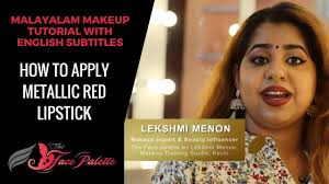 in this video tutorial lekshmi menon teaches you how to put on a metallic red lipsticks tutorial red lipstick is favourite for everyone