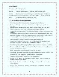 Economic Development Officer Sample Resume