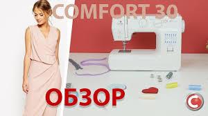 <b>Comfort</b> 30   <b>Швейная машина</b>   Обзор основных операций ...