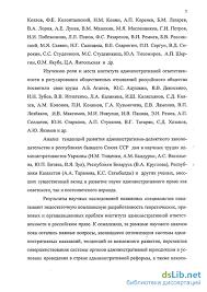 ответственность в российском праве Административная ответственность в российском праве