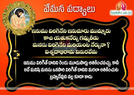 Pin By Man On Like Telugu Good Life Quotes Language