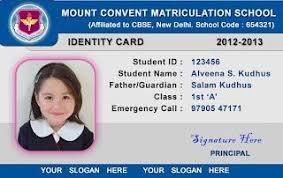 Identification Card Samples School Idcard Horizontal Idcard Design 4 Id Card