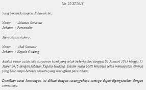 Contoh surat keterangan kerja untuk mengurus visa (bahasa inggris) kesimpulan Contoh Surat Keterangan Kerja Pegawai Tetap 5 Contoh Cute766