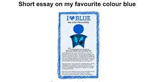 short essay on my favourite colour blue google docs