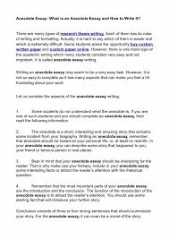 cover letter anecdotal essay example anecdotal introduction essay cover letter cover letter template for examples of anecdotes in essays example an englise essay outline