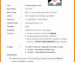 Wedding Resume Format In Marathi Marriage Download For Girl Doc Word