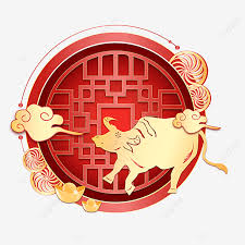 Happy chinese new year 2021 also included. 2021 Chinese Lunar New Year Of The Ox 2021 New Spring Year Of The Ox Png And Vector With Transparent Background For Free Download