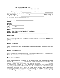 Free Printable Lease Agreement For Renting A House Rental Agreement Forms Free Printable Lobo Black