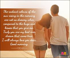 Good Morning Love Quotes For Him Images Best of Morning Love Quotes For Him 24 GOoD Morning Image