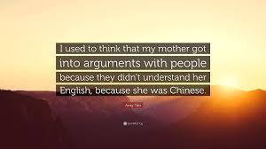 "mother tongue quotes amy tan books picture amy tan quotes 100 quotefancy amy tan quote ""i used"