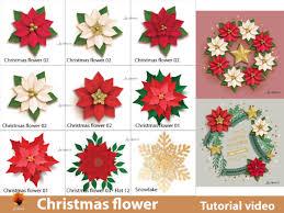 In freebie images on november 15, 2017. 18 3d Flower Svg Designs Graphics