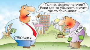 """Правительство РФ может принять решение о господдержке """"Газпрома"""" в связи с арестом его активов, - Новак - Цензор.НЕТ 4360"""