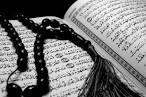 Молитва мусульманская на здоровье близких