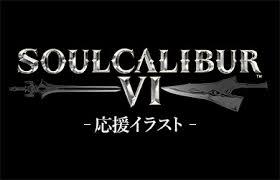 Soulcalibur Vi ソウルキャリバー 6 バンダイナムコ