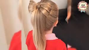 تسريحات شعر للبنوتات الصغار والصبايا للمدرسة اجمل تسريحات الشعر جديدة وجميلة وسهلة