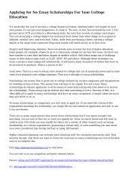 College Education Essay Essay About Higher Education Rome Fontanacountryinn Com