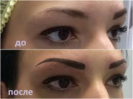 сколько держится татуаж бровей по времени волосковый и растушевка фото
