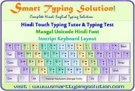 Hindi Font Chart Pdf 24 Unusual Hindi Typing Keyboard Chart Download
