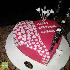 Birthday Cake From The Cake Shop Amazing The Cake Shop Lounge