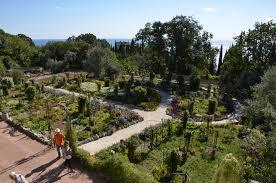 <b>Райский сад</b> (Сад Парадиз)   Никитский ботанический сад