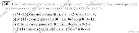 ГДЗ решебник по математике класс Зубарева Мордкович ответы   22 23 24 25 26 27 28 29 30 Контрольные задания