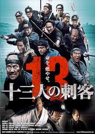 Watch asian action movies