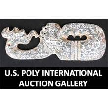 us poly international auction gallery 2016 01 11 closed contact address 5308 pacifica av 65 stockton ca telephone 209 955 1188
