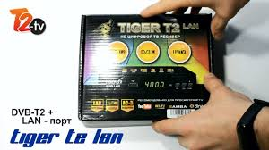 Распаковка T2 тюнера - Tiger T2 <b>LAN</b> - YouTube