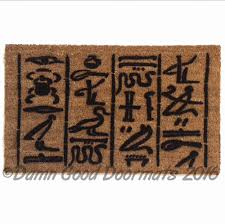 Egyptian Snake Curse doormat | Damn Good Doormats