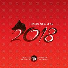 Chinese New Year Greeting Card 2018 Year Of The Yellow Dog Vector