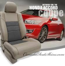 2008 2016 honda accord coupe leather interior s