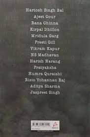 in memory and imagination personal essays and stories on  1984 in memory and imagination personal essays and stories on the 1984 anti sikh riots world of happiness