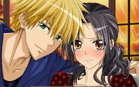 Kawaii Couple (Page 1) - Line.17QQ.com