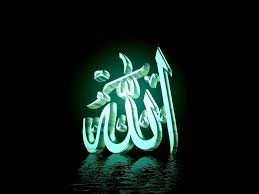 Allah Wallpapers - Top Free Allah ...