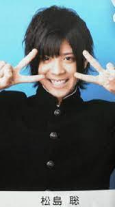 松島聡 姉 名前