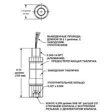 Контрольное реле давления Газовое пожаротушение Контрольное реле давления