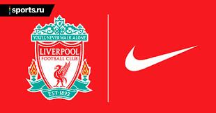 Сделка «Ливерпуля» и <b>Nike</b> – это начало новой эпохи на рынке ...