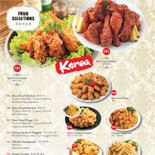 Food Menu Design Food Menu Design Heryhuang Com