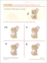 best Kindergarten critical thinking images on Pinterest     Sizing Things Up Game     Critical Thinking and Logical Reasoning Activities  and Games     JumpStart