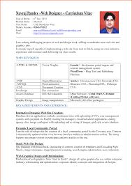 New Job Resume Format Resume Template Easy Http Www
