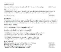 Office Job Resume Templates Job Resume Office Examples Of Resumes ...