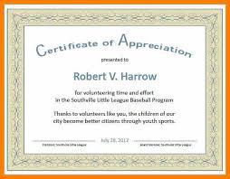 Volunteer Certificate Of Appreciation Templates Volunteer Certificate Of Appreciation Templates Template Sample Of