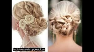 Bruidskapsels Opgestoken 2014 Bruidskapsels Opgestoken Voorbeelden Bruiloft Haar Opsteekkapsels