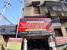 Deepali Enterprise, Belgachia - Flex ...