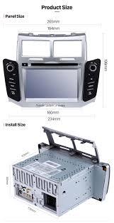 For TOYOTA YARIS Android 6.0 Car Radio DVD Player GPS Navi+Free ...