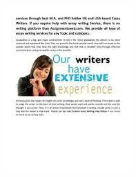uk best essay writers best essay writers uk national lottery eko obam essay example obam co