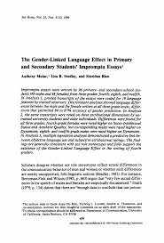 essay on students and discipline in hindi